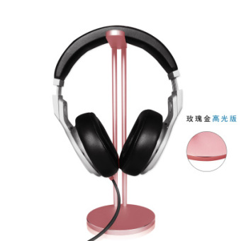 Metal headphone stand headset-game headset aluminum alloy frame computer headset rack creative Storage