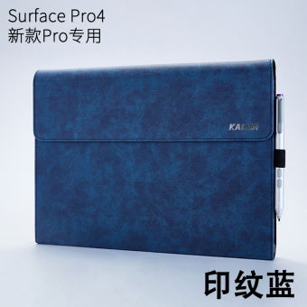 Microsoft tablet computer bag surface pro4 protective sleeve pro5 New style 12.3-inch liner bag bracket accessories
