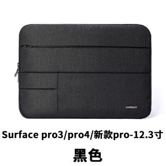 Microsoft tablet computer surface 3 protective sleeve pro3/4/Newstyle pro liner bag 10.8/12-inch book