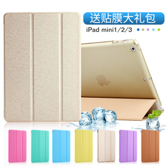 MOROCK Apple iPad mini2 protective sleeve slim leather mini a tablet computer 3 Shell Anti-wrestling full edging - 2