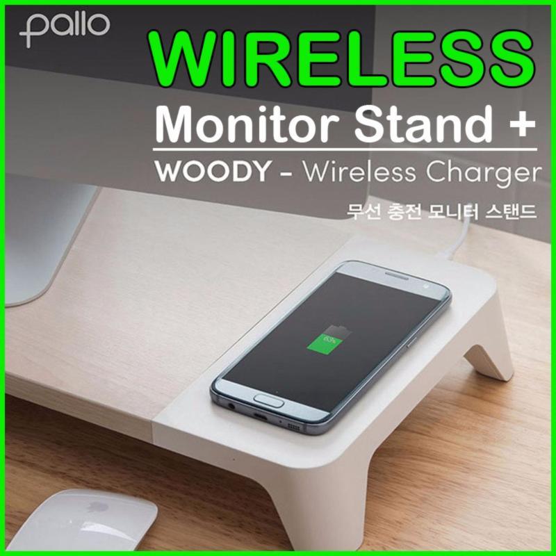 Pallo Korea WOODY Portable Monitor Stand Desk - intl