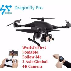 Simtoo Dragonfly Professional 20 Foldable Follow Me Drone With 3 Axis Gimbal 4k Camera