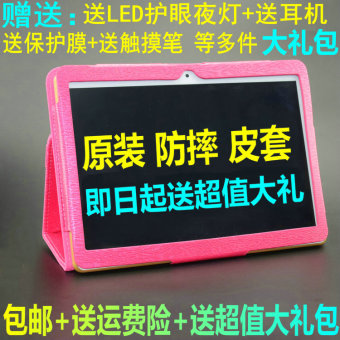 Tsinghua Tongfang E150 call version(three generations) Tablet PC original protective sleeve holster shell child steel Film