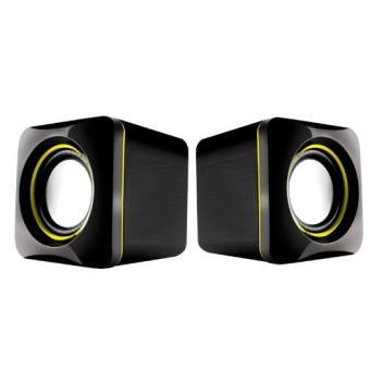 speakers yellow. u-cube usb powered 2.0 speakers -yellow yellow s