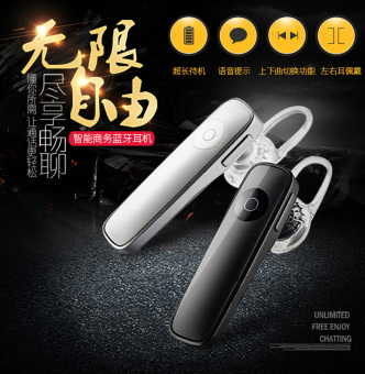 Wireless bluetooth headset ear-phone universal Android Apple 4.1 ear-