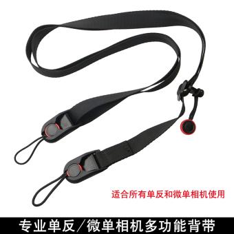SLR Camera Dual Shoulder Strap