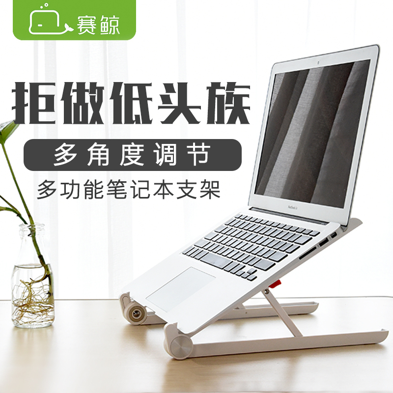 Xgear Portable Heat Dissipation Stand for Laptop
