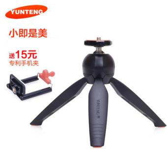 Yunteng phone mirrorless camera support mini Tripod