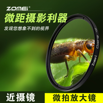Zhuo Meijia can 77mm 24-70 24-105 close-up mirror