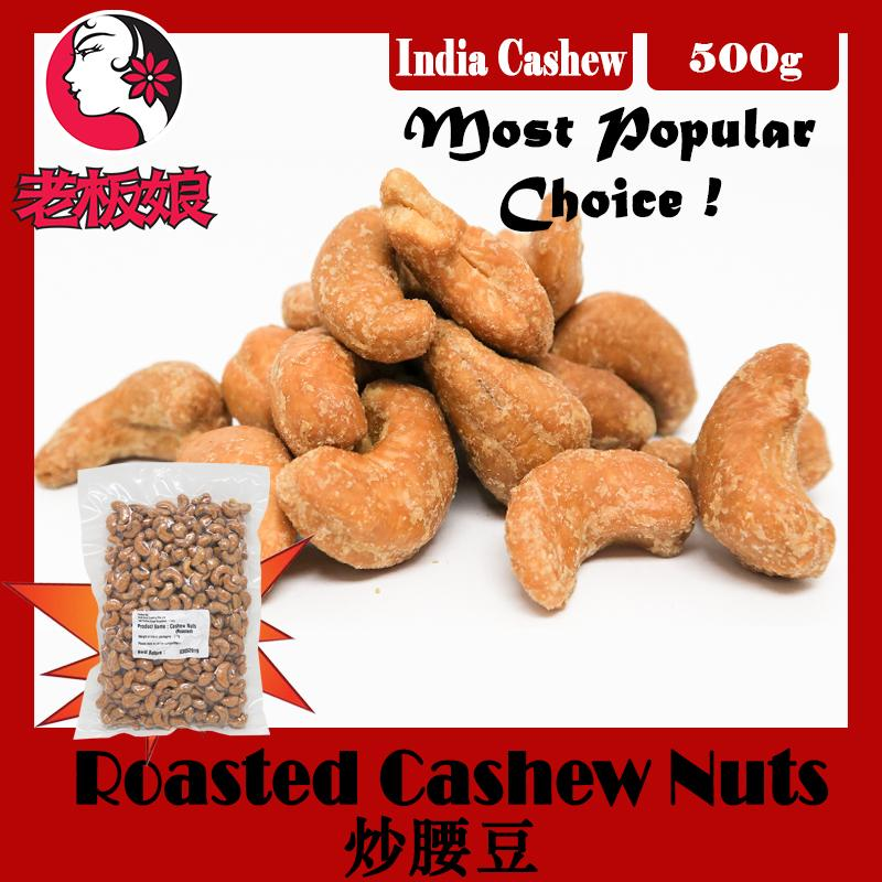 Roasted Cashew Nuts 500g
