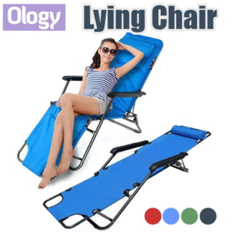 153cm Foldable Sofa Chair Portable Lying Bed
