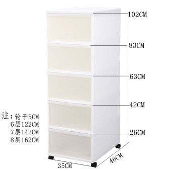 26cm plastic organizing storage cabinet drawer storage cabinets