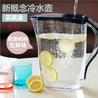 3 L through the heat-resistant cold water pot large capacityplastic cool water pot milk juice flower teapot resistant hightemperature cool Water pot