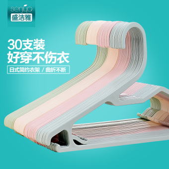 30 of Japanese-style minimalist adult plastic seamless hangerwholesale home clothes hanging wardrobe cabinet storage dryingclothes child support - 2