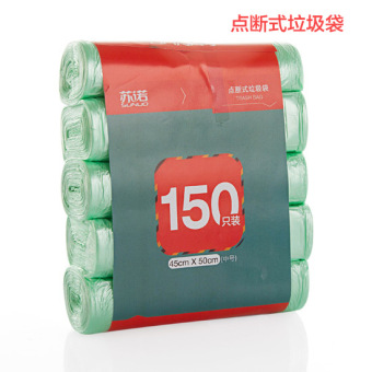 A-thick garbage bags home portable-No. Trash bag vest-volume of garbage bucket plastic bag