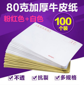 A4 white 5 No. Post Office standard envelope