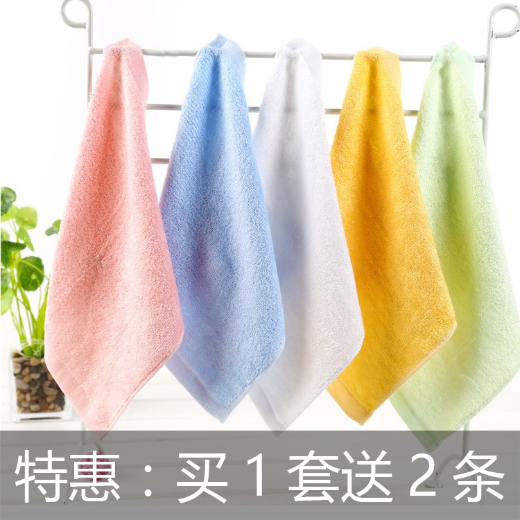 Absorbent to send 2 strip off 5 strip loaded charcoal bamboo fiber small square infant children towel beauty face towel soft