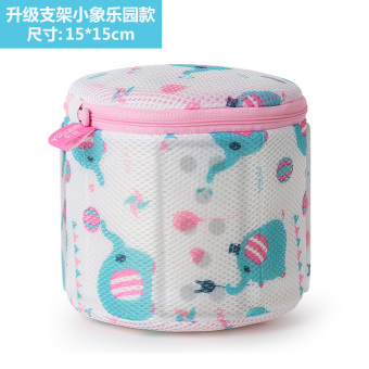 According to Gu underwear bag laundry bag bra bag underwear laundry bag underwear bag care wash bag underwear cleaning care bag thick