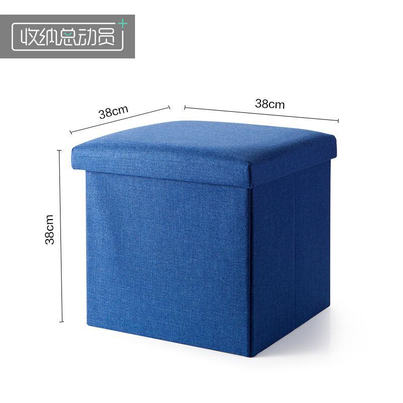 Adult multi-functional folding storage stool rectangular stool