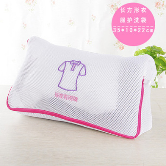 Anti-deformation laundry fine mesh bra care wash bag laundry bag