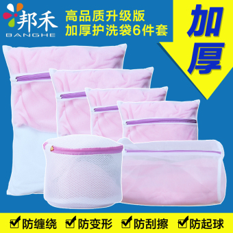 Harga Bang wo laundry bag underwear care wash bag suit bra mesh bag washclothes fine net bag washing machine designer bags
