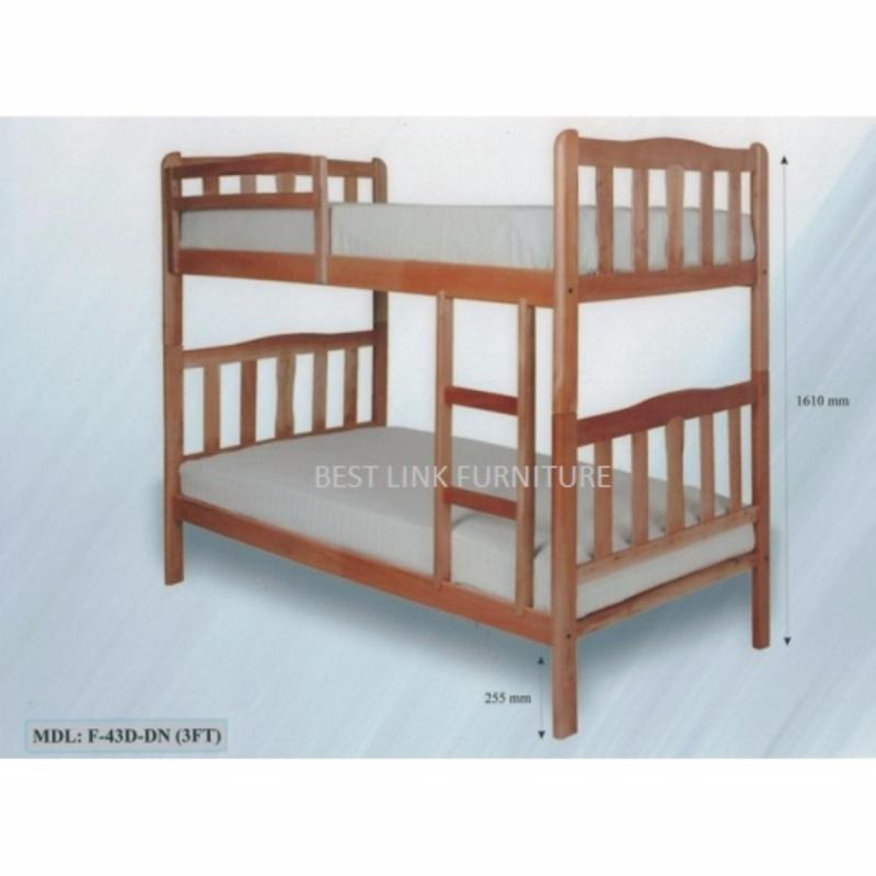 BEST LINK FURNITURE BLF 43 Double Decker Bed (Cherry)