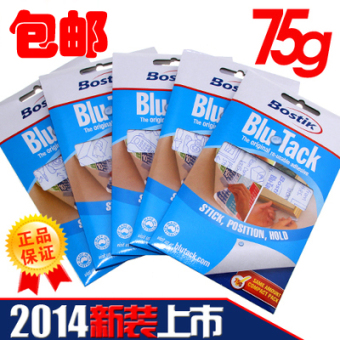 Bostik Blu-Tack Brand Boss The Glue/Po Gum Paste/Blue Br/Universal Glue/No Nail Glue/ Seamless Nail