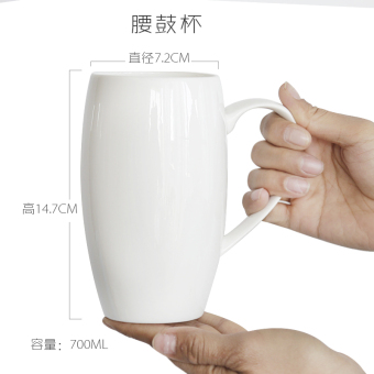 Ceramic office home simple bone china cup mug cup