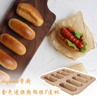 Chefmade Gold Cup mini non-stick bread mold