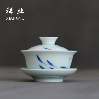 Harga Cheung Yip with tureen offer tea cup tureen