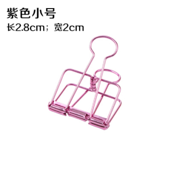 Harga Color metal hollow long tail clip dovetail clamp clip cute office stationery clip purse paper file size No. Clip