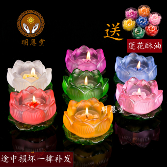 Harga Colorful Glass Lotus Lamp Holder Butter Lamps Lotus Candle Holder For Light Long Light Fodeng 7 Cup
