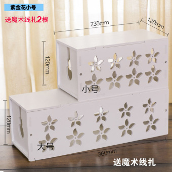 Harga Cool eight life wire storage box creative cable management line is set line device wire finishing box inserted row power box