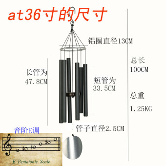 Creative Metal Aluminum Music Wind Chimes Ornaments Outdoor Wrought Iron  Garden Japanese Style Wind Chimes