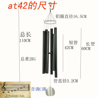 Creative Metal Aluminum Music Wind Chimes Ornaments Outdoor Wrought Iron  Garden Japanese Style Wind Chimes Home Decorations Pendant