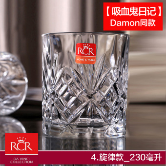 Crystal Glass creative whiskey home to drink wine cup