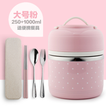 Harga Cute double 2 separate lunch box stainless steel lunch boxes