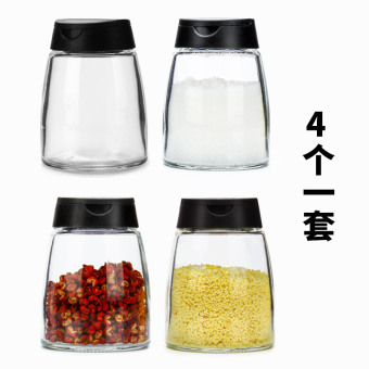 Dress seasoning containers kitchen condiment box