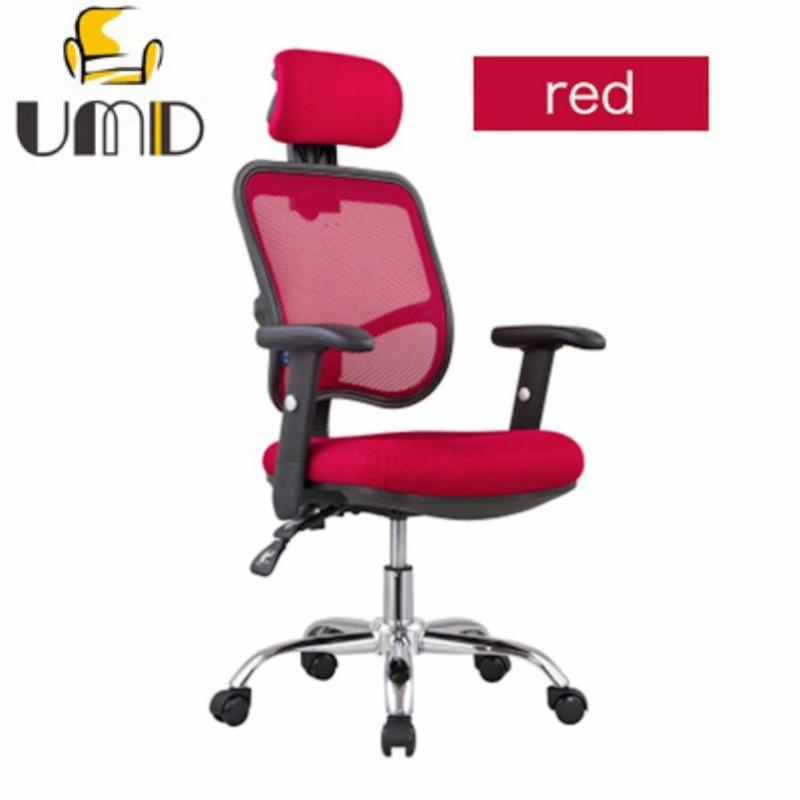 Ergonomic High Back Mesh Office Chair Swivel/Tilt/Lumbar Support J24 (Red) Singapore