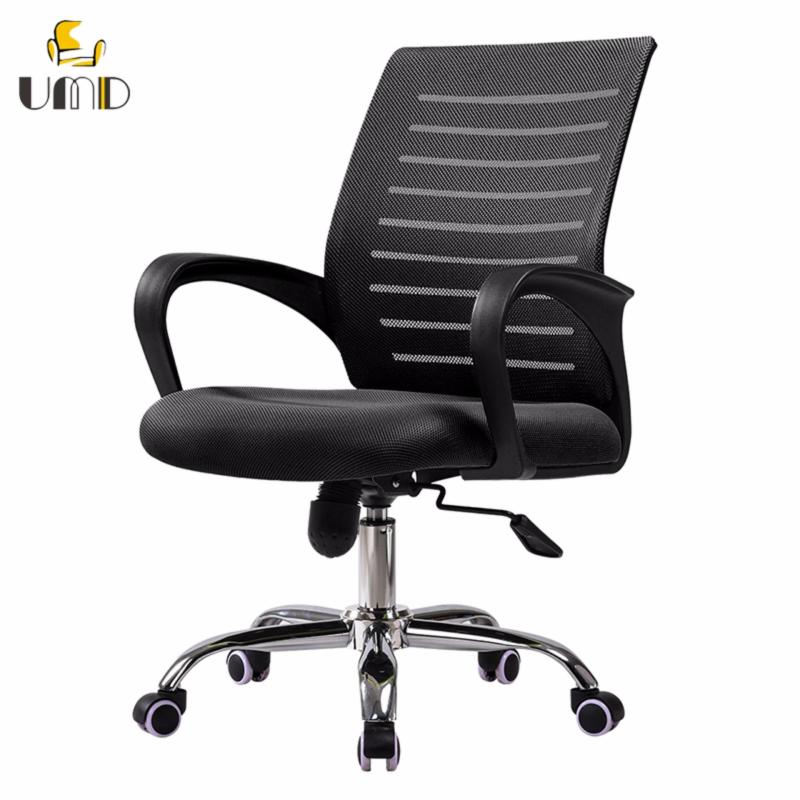 Ergonomic Mid-Back mesh office chair  W11 (black) Singapore