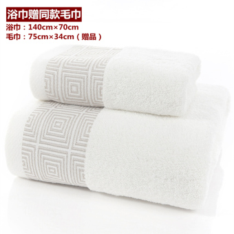 Extra-large adult boob tube top bath towel cotton Bath towel