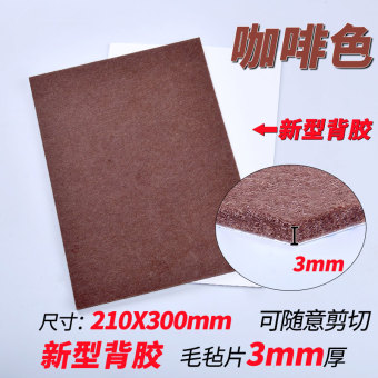 Floor sofa furniture tables and chairs stool leg pad table pad