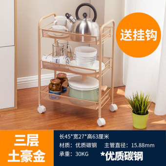 Floor trolley vegetable rack kitchen shelf