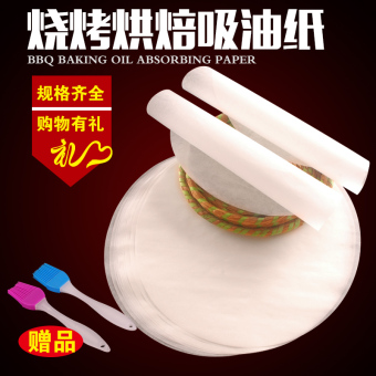 Food grade non stick Korean barbecue paper on the barbecue round barbecue baking pad of paper silicone paper wholesale