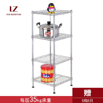 GFSDIY 30 cm x 30 cm Stainless Steel Rack