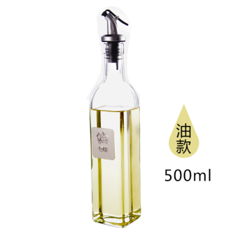 Glass kitchen creative wine bottle soy sauce bottle seasoning bottle