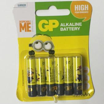 Harga GP AAA X12 Despicable ME Battery