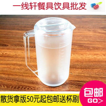 Home large capacity cold water pot acrylic plastic anti-drop resistance heat-resistant explosion-proof cool water pot matte with scale