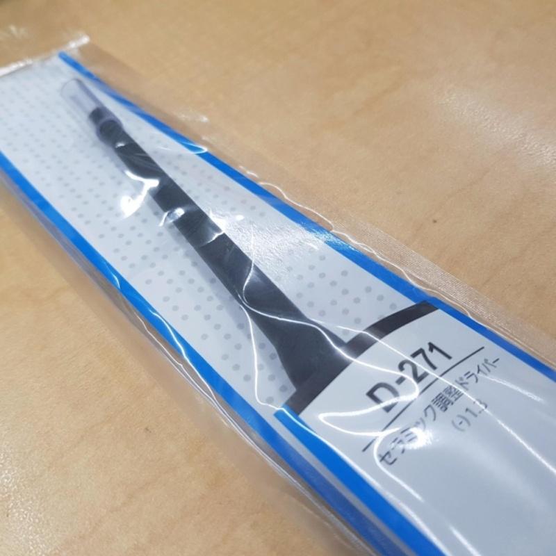 Hozan D271 Ceramic Alignment Tool ( Made in Japan) CLEARANCE!