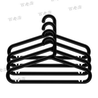 IKEA Baji Si hanger clothes hanging clothes rack hanging clothes stand wet and dry dual-use black white 4 piece dress